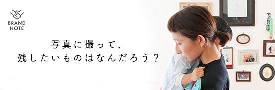 BRAND NOTE Canon EOS M10編 vol.04[SPONSORED]