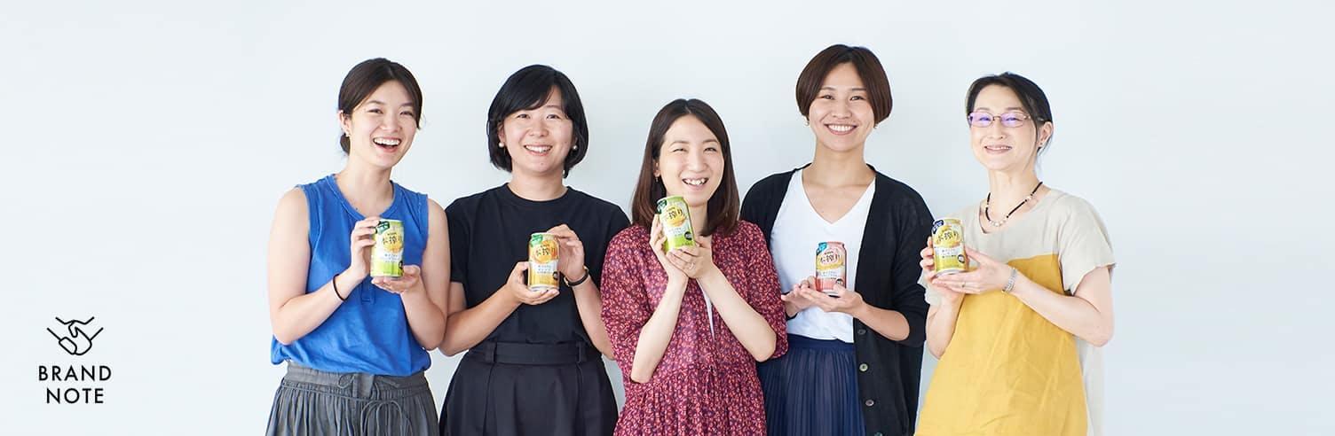 BRAND NOTE キリン本搾り™編 vol.02 [SPONSORED]