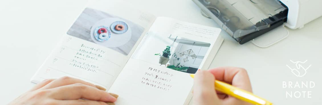 BRAND NOTE 「Canon SELPHY」編 [SPONSORED]