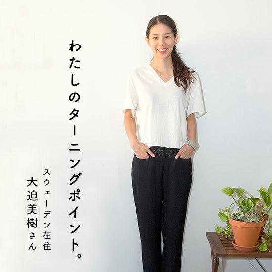 Miki_Osako_title3