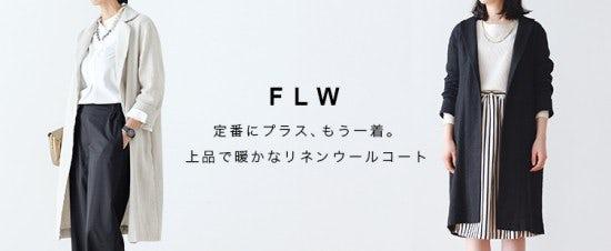 FLW_wlc_L_150925_fix