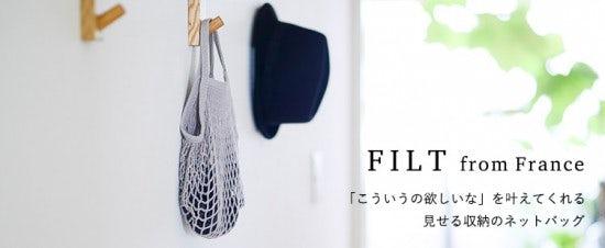 filt_l_141106
