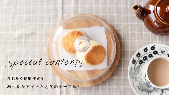 fuyujitaku_top03_20131105