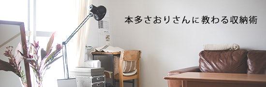 honda_tokushu_tio_141215