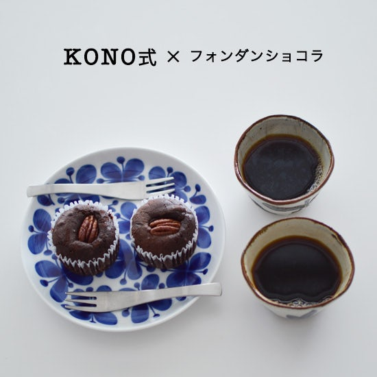 konoshiki_oyatsu
