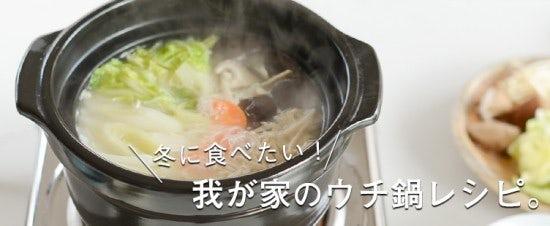 fuyunabe2014_l_day1_141117