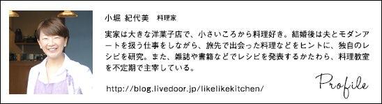kobori_profile201401