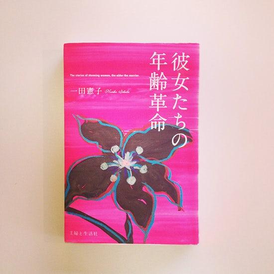 【お客さま係ノート】最近読んだ本