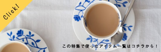 teatime_grouplink