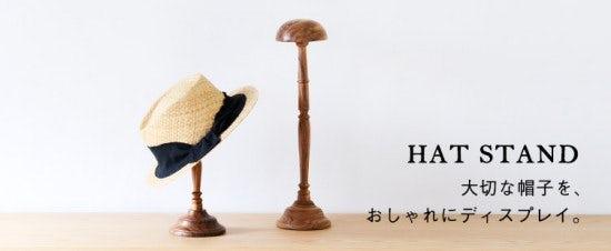 wooden_l_150212