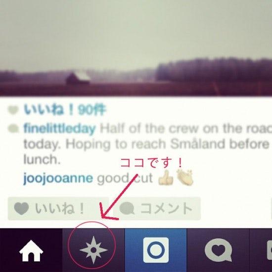 フォトダイアリー#151 | Instagramのハッシュタグ。
