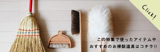 brush_grouplink_1403