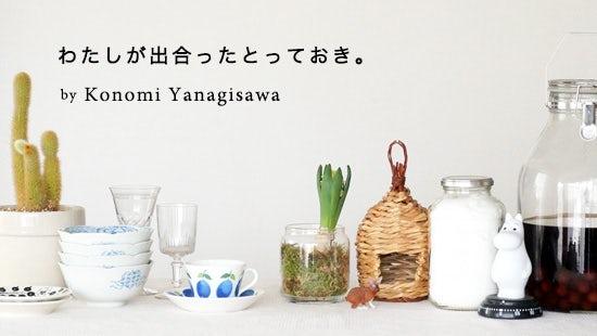 yanagisawacolumn_main_140303