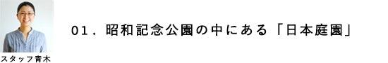 odekake_spot_yoshibe_3