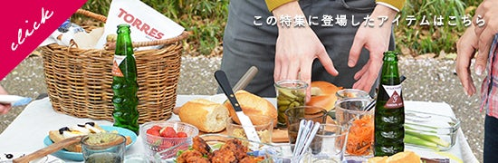 picnic2014_group_1