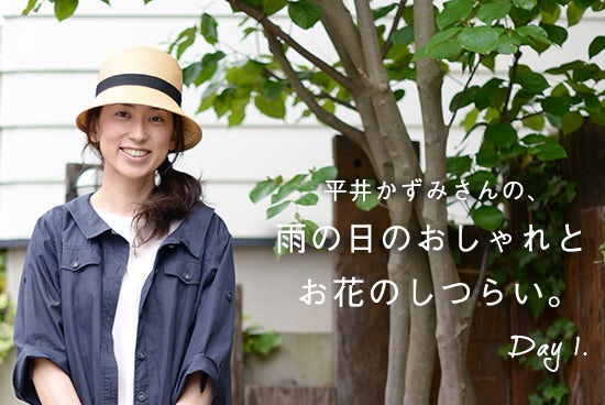 ame_hirai_title20140523_3