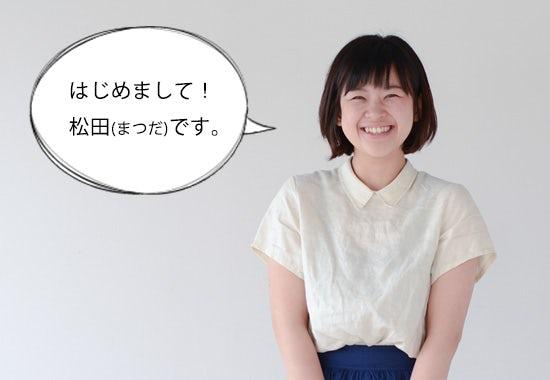 matsuda_006_1