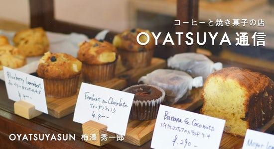 oyatsuyasun_midashi_140522_1