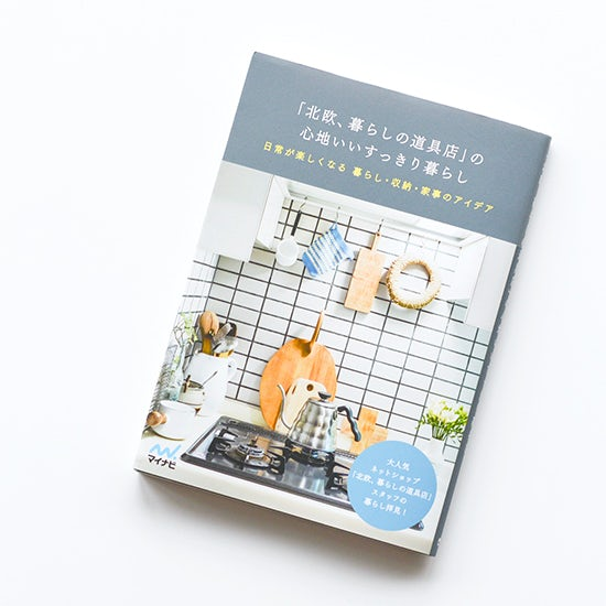 syuppannkinen_1day_book_01