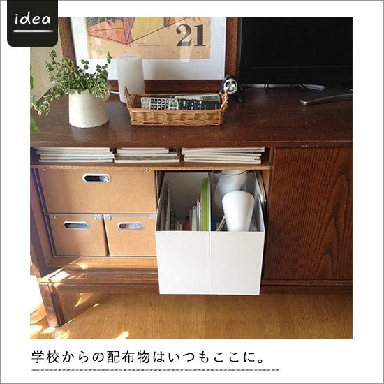 syuppannkinen_aoki_idea2