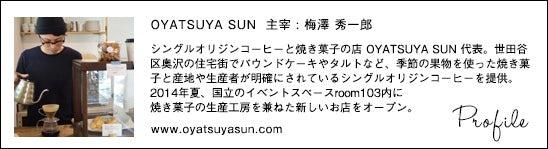 oyatsuyasun_profile201406