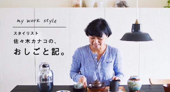 sasaki_midashi_140522