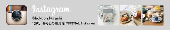 instagram_pc