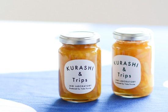 【KURASHI&Trips通信】新作ジャム販売のお知らせ!夏らしい甘みたっぷり、柑橘の定番・バレンシアオレンジのママレードです。