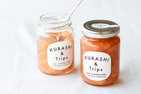 【KURASHI&Trips通信】うっとりする初秋の甘み、まるごと桃を味わえる!新作・桃ジャムの販売がスタート!