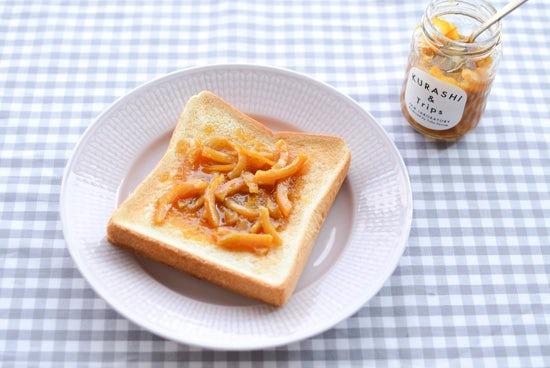 【KURASHI&Trips通信】2種類の味が楽しめる!バレンシアオレンジのママレード、黒糖風味とシナモン風味発売のお知らせ。