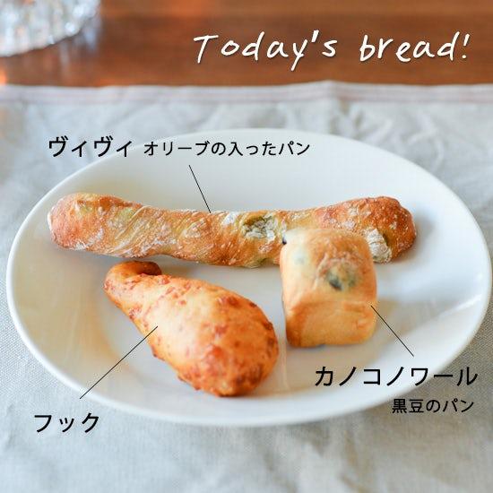 asa_2day_bread_1