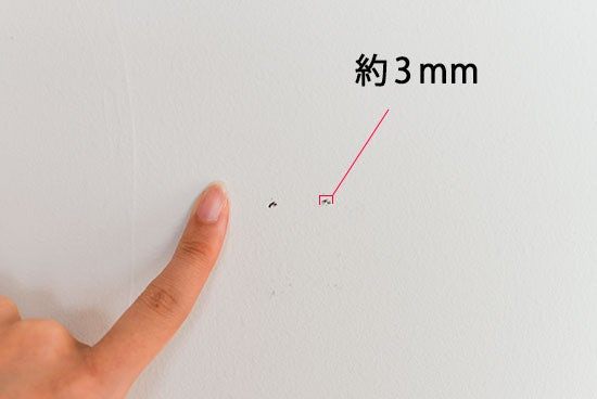 interior2_mujirushi_20_140911