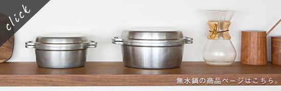 musui_recipe_cate