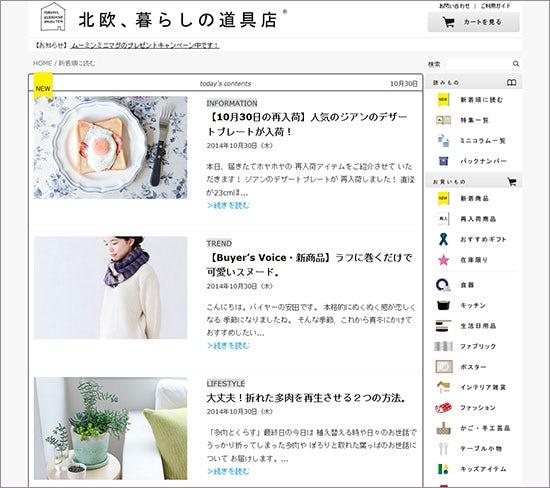 blogtop1030