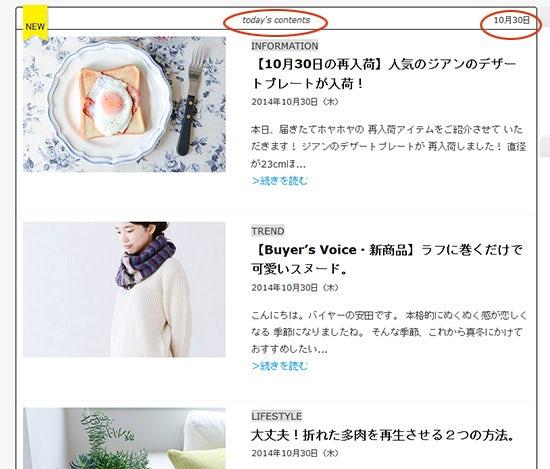 blogtop1030_3