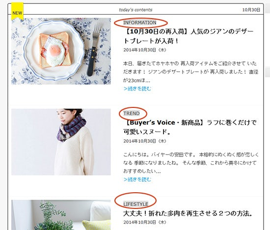 blogtop1030_4