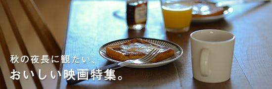 cinemarecipe_2014_top_141018