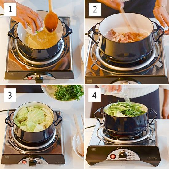 fuyunabe2014_day3_gomashio_recipe_4cut_1