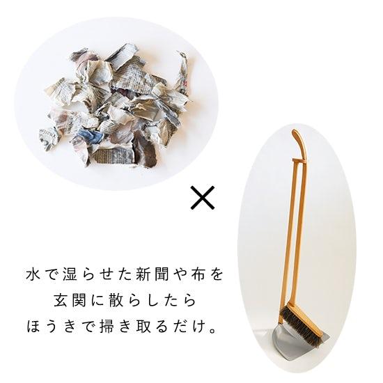 osouji_4_shinbundesouji