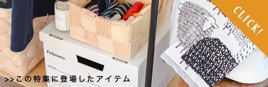 closet_item_group