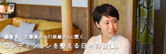 condition_tokusyuuichiran_1407