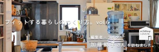 fitkato_tokusyuichiran_1412