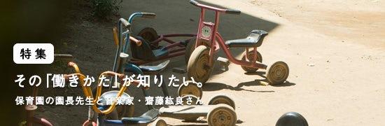 hataraku_tokusyuuichiran_1409