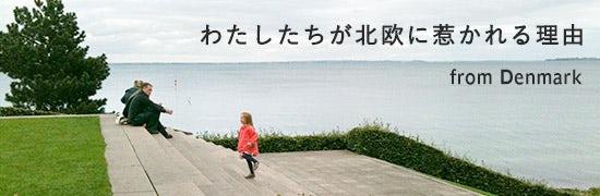 hokuoh_cate_140606