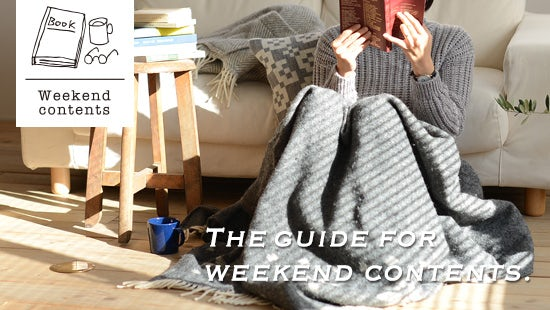 weekend_top_141208