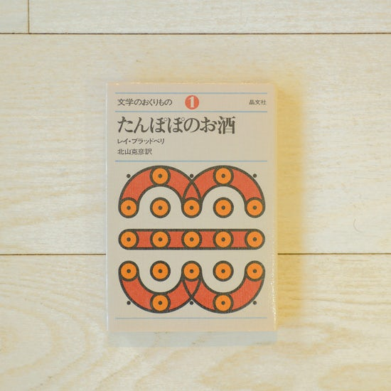 kamomebooks_4day_004