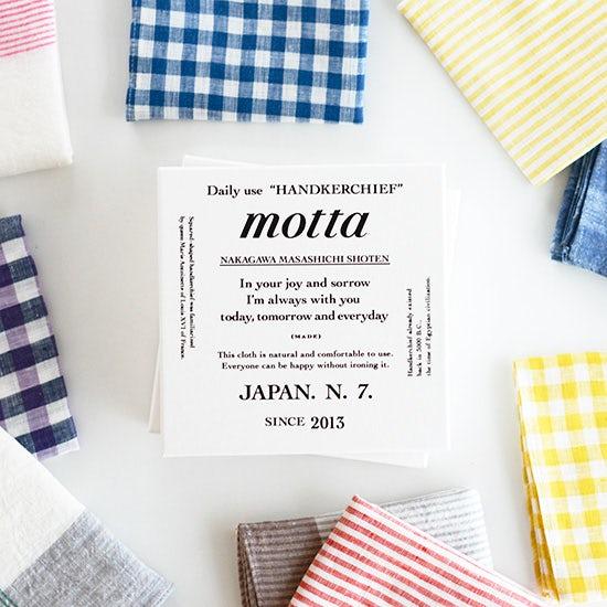 【新商品】誰かに見せたい、贈りたい。中川政七商店 mottaのハンカチ。