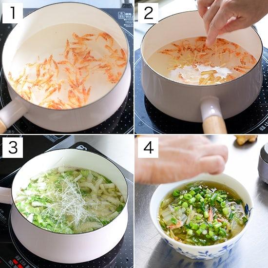 soup_recipe