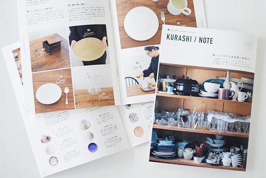 designer_saton_blog4
