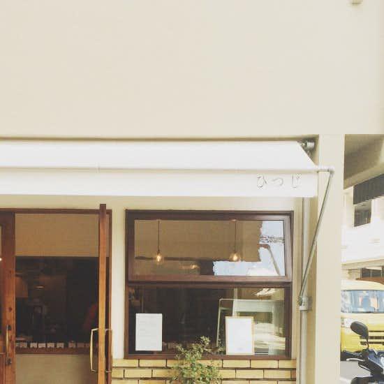 【お出かけコラム】京都ぶらり、カフェめぐりの旅に行ってきました!